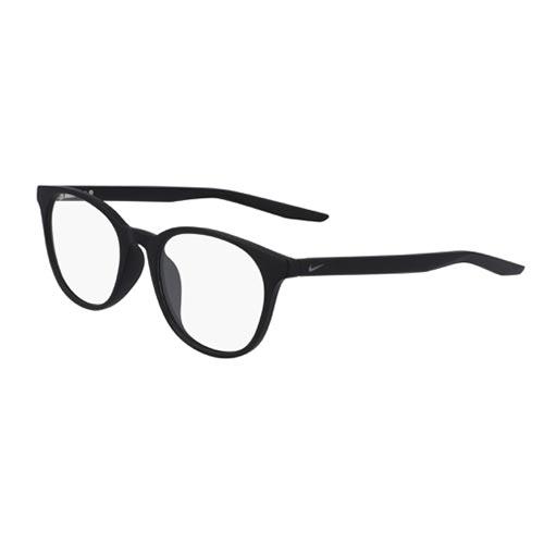 Nike lunettes opticien tournai