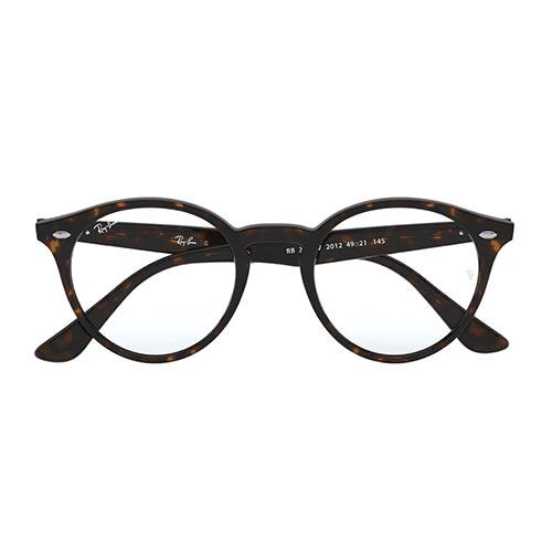 Ray Ban tournai lunettes