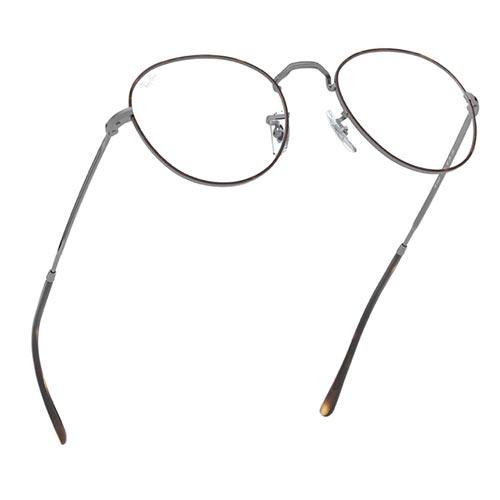 Ray Ban lunettes tournai